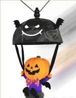 かぼちゃ 音